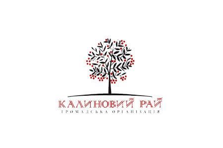 """Розробка дизайну логотипу та фірмового стилю для громадської організації """"Калиновий рай"""""""