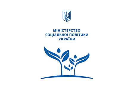 Розробка дизайну емблеми для Міністерства соціальної політики України