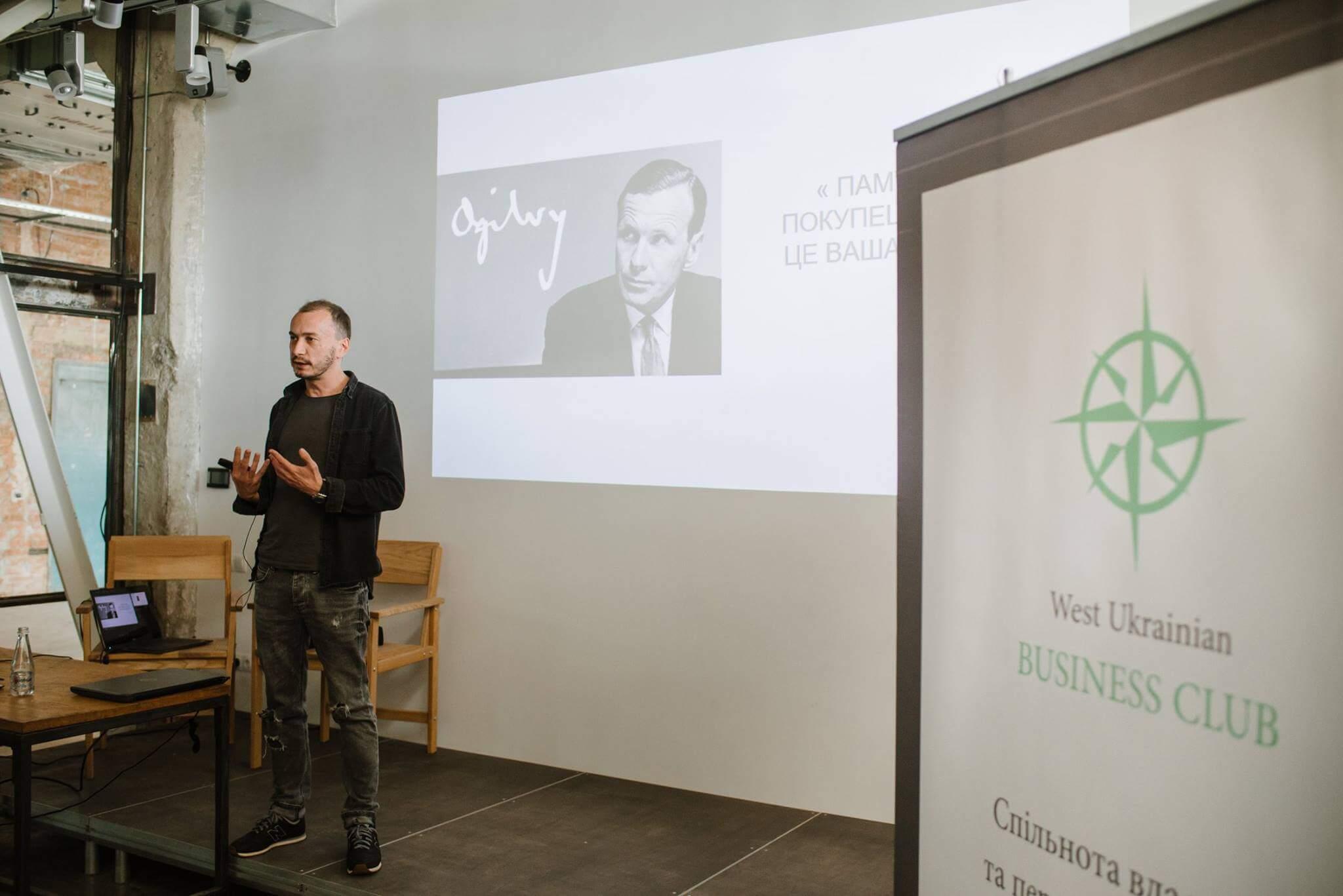 Як успішно просувати бренд: лекція від Віталія Соболевського