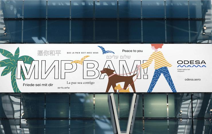 ТОП агентств, які здійснюють ребрендинг українським аеропортам