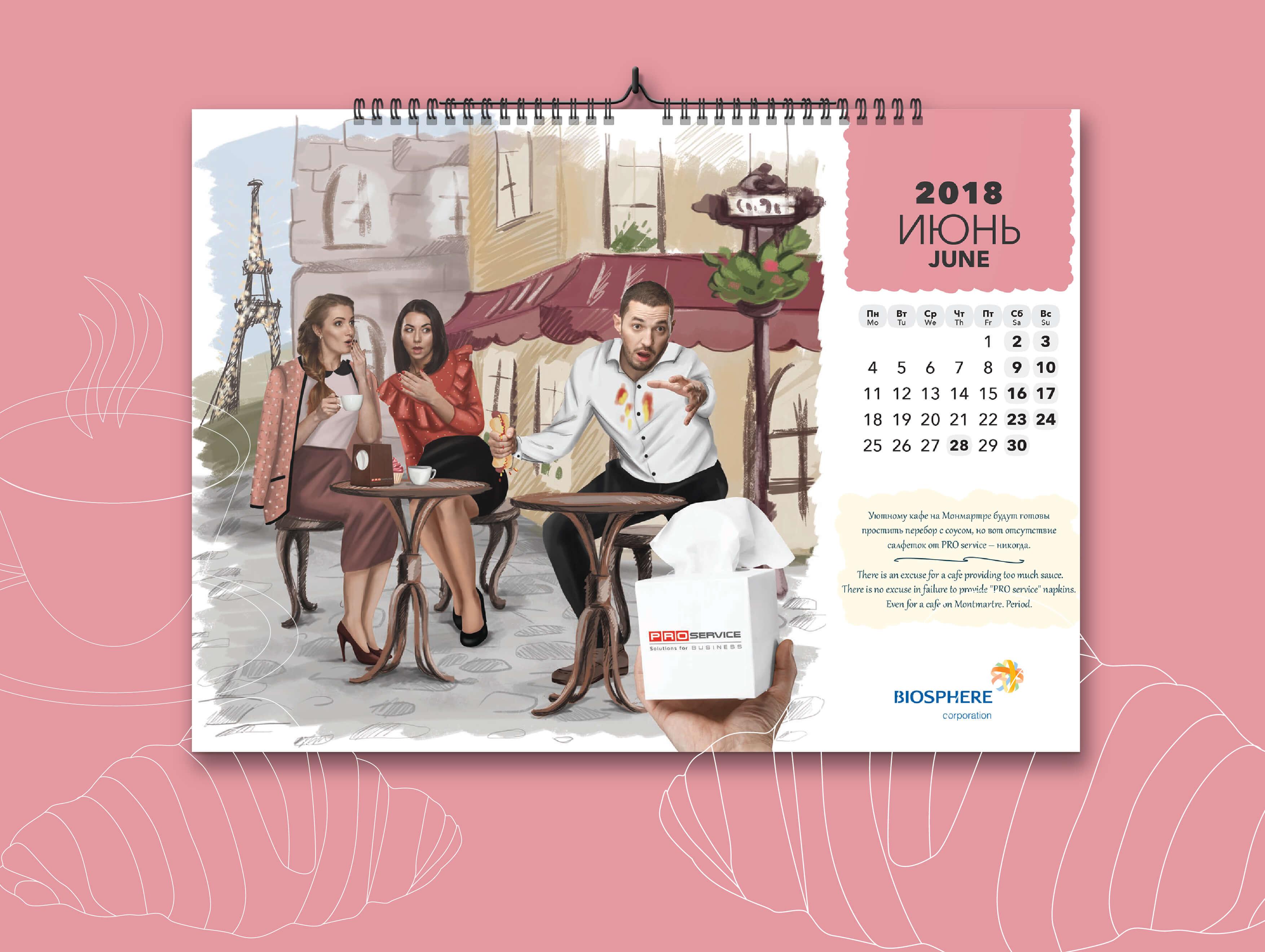 VITAMIN отримав бронзу за найкращий корпоративний календар