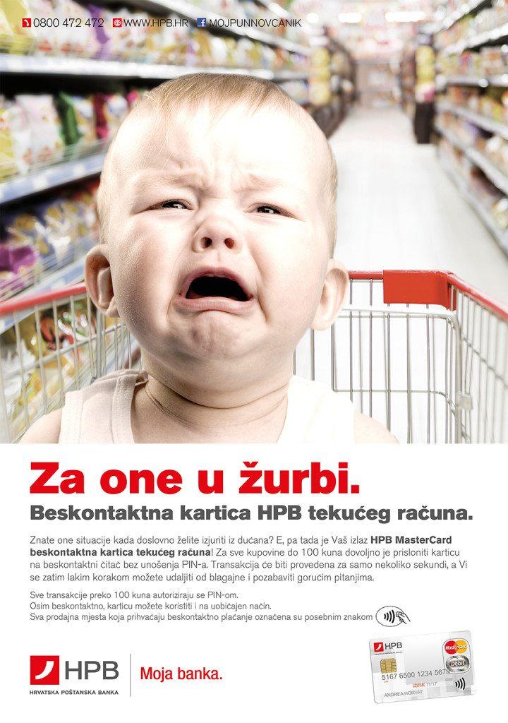 Біль, насилля та IKEA: рекламний креатив у Хорватії